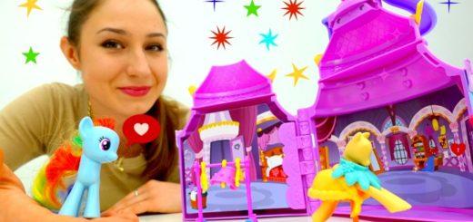 1615 Ксюша магазин игрушек радуга покупает бутик рарити_720