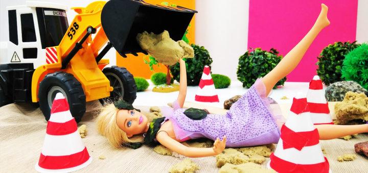 Конкурс для вечеринки с куклой